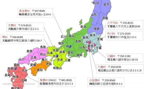 2015年FBA納品先住所(地図)